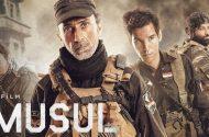 Musul (Mosul) Filmi Hakkında