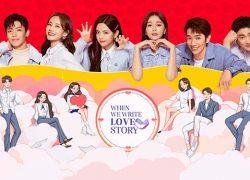 When We Write Love Story