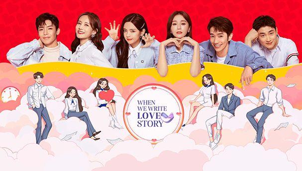 When We Write Love Story Dizisi