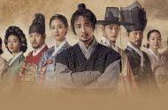 Bossam Steal the Fate Dizisi | Kore Dizileri