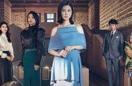 Mine Dizisi Konusu ve Oyuncuları | Kore Dizileri